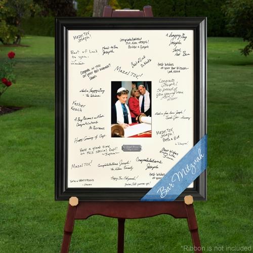 Bar Mitzvah Signature Frame