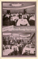 Ding Ho Chinese Restaurant, New York City Postcard